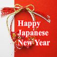 Prosperous Japanese New Year Wishes!