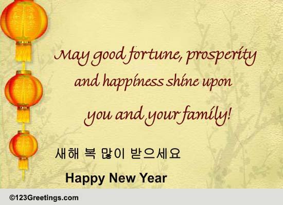 Korean new year cards free korean new year wishes greeting cards korean new year cards free korean new year wishes greeting cards 123 greetings m4hsunfo