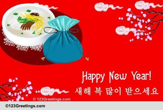 good luck and prosperity free korean new year ecards
