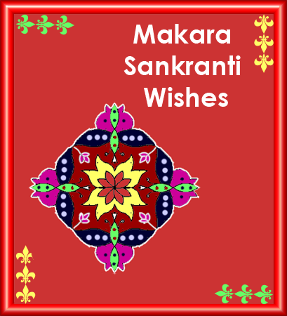 May The Color Of Sankranti Spread Joy.