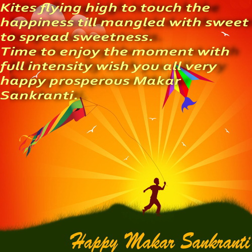 On Makar Sankranti.