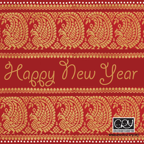 New Year Greetings To You!