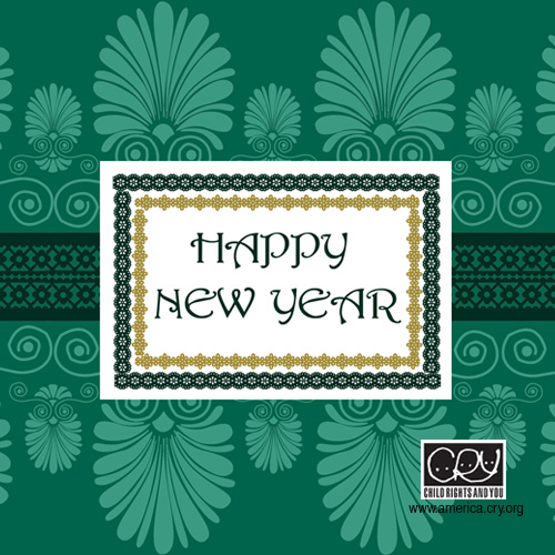 Happy new year 2015 free happy new year ecards greeting cards happy new year 2015 m4hsunfo