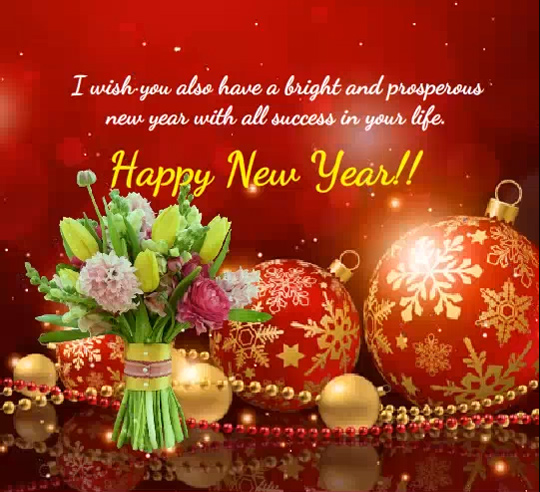 send happy new year greeting