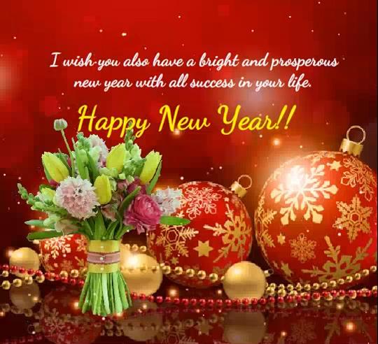 send happy new year greeting