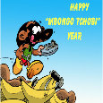 African New Year Cards.