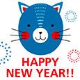 2018: Happy New Year!