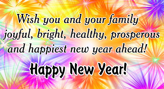happiest new year free happy new year messages ecards greeting cards 123 greetings