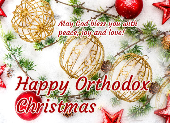 Orthodox Christmas 2019.Orthodox Christmas Greetings Free Orthodox Christmas Ecards