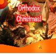 Blessings Of Orthodox Christmas!