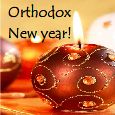 Blessings Of Orthodox New Year!