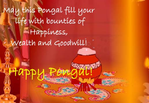 Pongal cards free pongal wishes greeting cards 123 greetings m4hsunfo