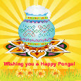 A Very Happy Pongal To All...