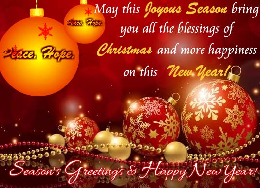 Blessings Of The Holiday Season Free Seasonal Blessings