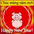 Home : Events : Vietnamese New Year 2019 [Feb 5] - Good Luck And Prosperity!