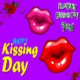 Home : Events : Kissing Day (UK) 2020 [Jul 6] - Blowing Kisses For You.