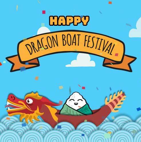 Happy Dragon Boat Festival Ecard! Free Dragon Boat ...