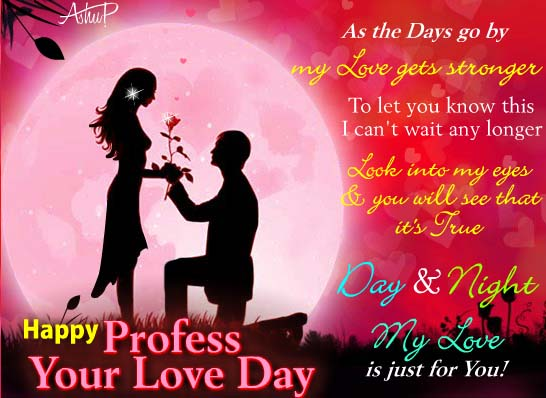 profess your love day cards  free profess your love day