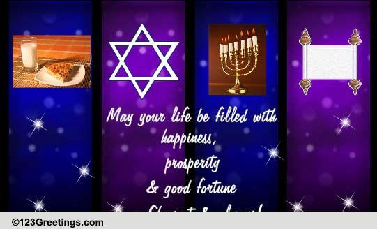 shavuot celebration  free shavuot ecards  greeting cards