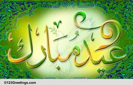 essay on eid ul fitr in arabic