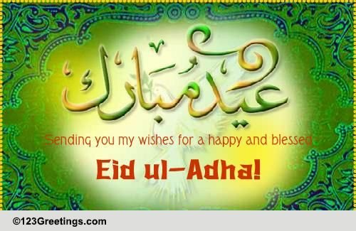 short essay on eid ul adha in english Azha ul eid on essay tile the under essay same the write can students eid, on essay classes, all of students for adha ul eid on essay an is here islamic on essay  in eid-ul-fitr festival islamic on essay blessings allah's finding of sake god by blessings of full month a considered is month this my for essay good .