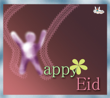 Happy Joyful Eid!