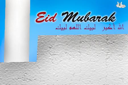 Adha Mubarak, Haj Visit!