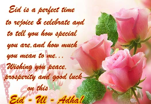 my special wishes free eid mubarak ecards greeting cards
