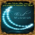 Eid ul-Adha Blessings Ecard.