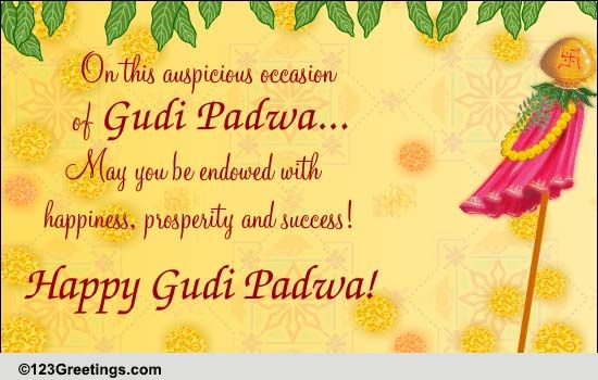 Auspicious gudi padwa free gudi padwa ecards greeting cards free gudi padwa ecards greeting cards 123 greetings m4hsunfo