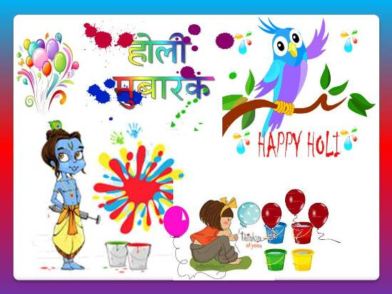 Greetings For A Memorable Holi.