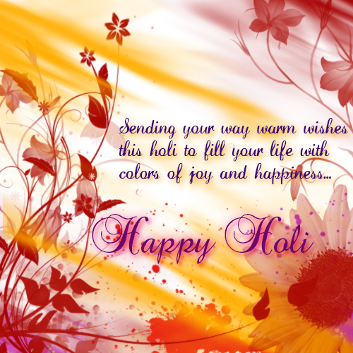 Holi Greetings To All...