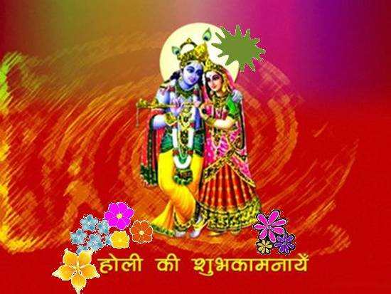Wish Holi Mubarak To Your Loved Ones.