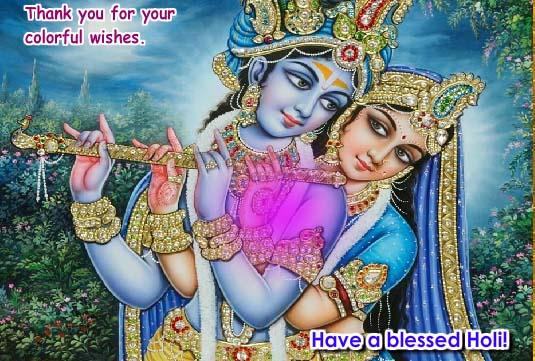 Jai Shri Krishna Flute Download helpfoki 312294_pc
