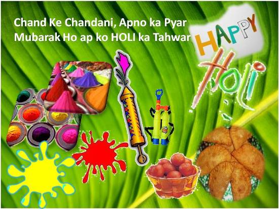 Colorful Greetings For Wonderful Holi.
