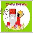 Happy Happy Nowruz!