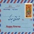 A Nostalgic Nowruz Wish Letter!