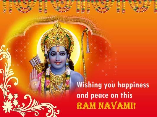 Calendar Ramnavmi : Divine grace of lord ram free navami ecards