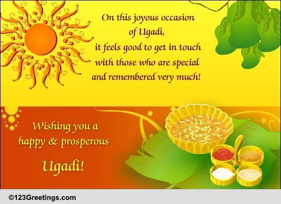 Ugadi Wishes Greetings Images