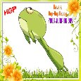 A Hop Happy Frog Jumping Day Ecard.