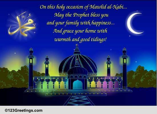 Мусульманские поздравления с днем 4472