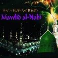 A Blessed Mawlid Al-Nabi Ecard.