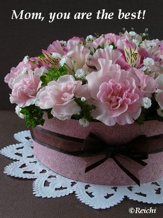 A Flower Cake For Your Mother…