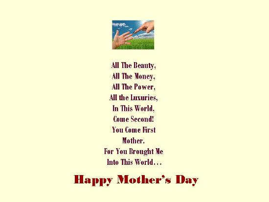 To Mom With Love.
