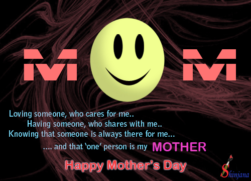 Love For My Mother.