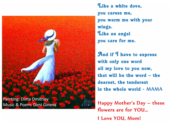 Happy Mother&rsquo;s Day With Love.