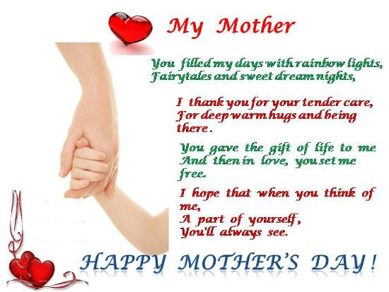 For My Dearest Mom.
