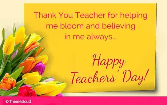 say thanks to your teacher    free teachers u0026 39  day ecards