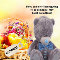Teddy%92s Invitation.