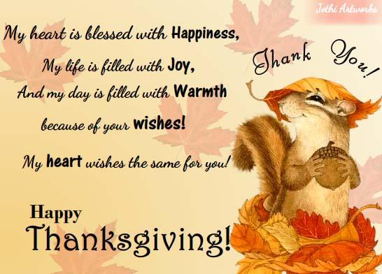 Send Thanksgiving Day Card!